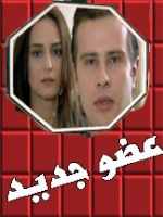 الالعاب والمسابقات والتسليه ,Games, competitions and entertainment Uoaiii11